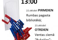 GALDA SPĒĻU SACENSĪBAS